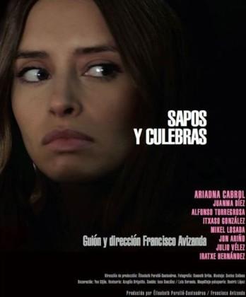 sapos y culebras - the rockstudios
